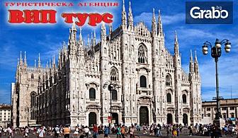 През Септември в Милано и Венеция! 2 нощувки със закуски, плюс самолетен и автобусен транспорт