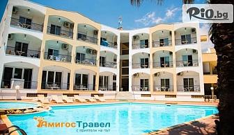 През Септември на море в Гърция! Нощувка със закуска в Stavros Beach 3* + басейн, от Амигос Травъл