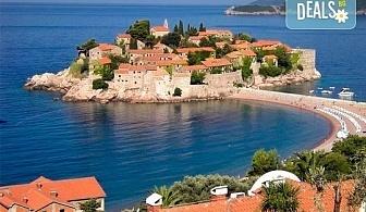 През септември и октомври в Будва, Черна гора, с Караджъ Турс! 3 нощувки със закуски, транспорт, програма по желание - Котор и Дубровник!