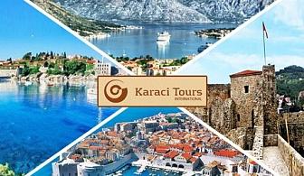 През септември и октомври до Будва! Транспорт, 3 нощувки със закуски и вечери + богата туристическа програма от Караджъ Турс