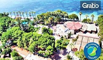 През Септември и Октомври в Кушадасъ! 7 нощувки на база All Inclusive в хотел Omer Holiday Resort****