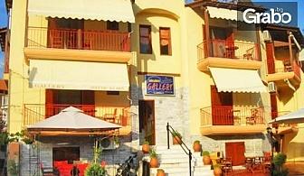 През Септември на остров Амулиани, Гърция. Нощувка със закуска за двама, трима или четирима