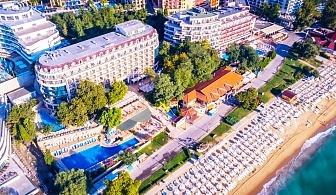 През Септември на ПЪРВА ЛИНИЯ в Златни пясъци. Нощувка на човек на база All inclusive + басейни в хотел Калиакра Палас****