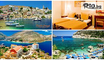 През Септември в Пиерия, Гърция! 5 нощувки със закуски в Grand Blue Hotel 2*+ /със собствен транспорт/, от Теско груп
