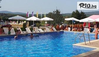 През Септември в Приморско на 150 метра от брега! Нощувка на база All Inclusive + басейн, чадър и шезлонг, от Хотел Ориос 3*