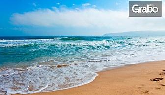 През Септември в Свети Влас! 2 или 3 нощувки за двама - на 150м от плажа