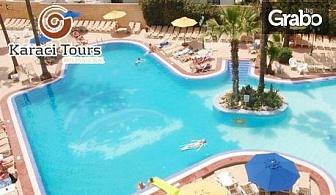 През Септември в Тунис! 7 нощувки на база All Inclusive в Hotel Nesrine****, плюс самолетен транспорт