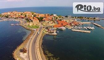 През ТОП сезон в стария град на Несебър! Нощувка в Семеен хотел Сийгъл 3* на 150 метра от плажа