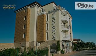 През ТОП сезона на море в Ахелой! Нощувка само на 400 метра от плажа в Хотел Provence 3*