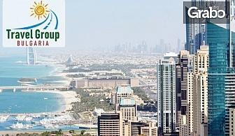 През Януари до Дубай! 4 нощувки със закуски и възможност за вечери, плюс самолетен транспорт