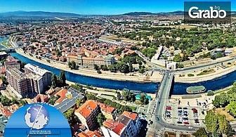 През Януари в Ниш, Сърбия! Нощувка със закуска в хотел Rile men и вечеря с музика на живо в Etno Kuca Biser