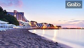 През Юли край Варна! 3, 4, 5 или 7 нощувки със закуски и вечери - на 200 метра от плажа