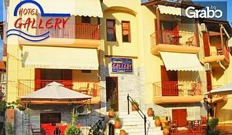През Юли на остров Амулиани, Гърция! 2 или 3 нощувки със закуски за до четирима