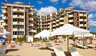 През Юли на първа линия в Слънчев Бряг. All Inclusive на брега на морето + басейн, шезлонг и чадър в хотел Golden Ina