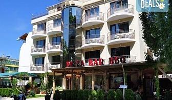 През юни в хотел Опал 2*, Приморско! Нощувка със закуска и вечеря, ползване на басейн, шезлонг и чадър, безплатно за дете до 5.99г!