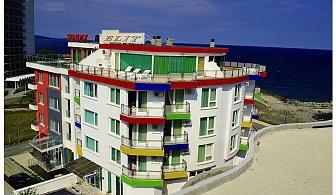 През Юни в Китен на брега на морето. Нощувка със закуска в Хотел Елит, на 150м. от плаж Атлиман