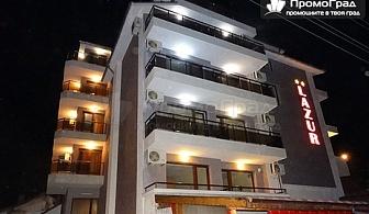 През юни в Китен, хотел Лазур. Нощувка (минимум 7), закуска, обяд и вечеря за четирима в апартамент