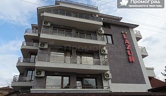 През юни в Китен, хотел Лазур. Нощувка (минимум 7), закуска, обяд и вечеря за трима