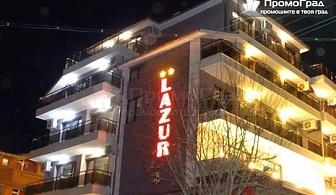 През юни в Китен, хотел Лазур. 5 нощувки със закуски, обеди и вечери за трима
