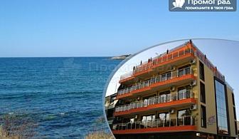 През юни в Китен, хотел Русалка. 5 нощувки със закуски, обеди и вечери за трима