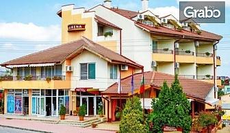 През Юни в Кранево! 2 или 3 нощувки със закуски и вечери, плюс басейн