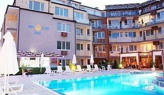 През Юни в Несебър на 30 м. от плажа! Нощувка за до 4-ма + басейн на ТОП ЦЕНИ в хотел Съни Хаус Фемили