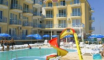 През Юни на 50м. от плажа! Нощувка, закуска, обяд* и вечеря + басейн в Хотел ХИТ, Равда