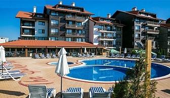 През Юни на почивка край Банско! Нощувка със закуска и вечеря* + СПА зона и басейн в Комплекс Балканско Бижу!