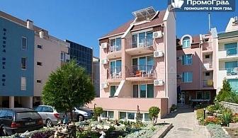 През юни в Свети Влас, хотел Венера. Нощувка за двама