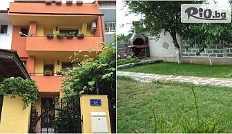 През Юни, Юли и Август на море в Черноморец! 3 нощувки за ДВАМА, от Къща за гости Tрите сестри