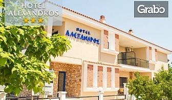 През Юни и Юли във Фанари, Гърция! 4 нощувки със закуски за до четирима
