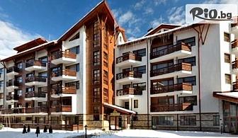 През зимата в Банско! Нощувкa в апартамент за до 6 човека + вътрешен басейн и релакс зона, от Хотел Белмонт