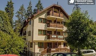 През зимата (09.01-26.02) в Боровец, Вила Кокиче. Нощувка в апартамент със закуска за двама.