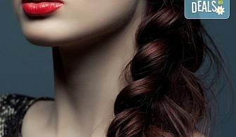 """Прическа с плитка! Масажно измиване, нанасяне на маска и оформяне на рибена кост, френска плитка или две """"пълзящи"""" плитки при стилист в Салон за красота Blush Beauty!"""