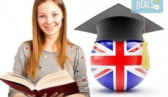 Придобийте нови знания с курс по английски език на ниво по избор с продължителност 100 уч. ч. в езиков център EL Leon!