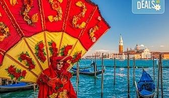 Приказен карнавал във Венеция през февруари! 3 нощувки със закуски в хотел 3*, транспорт и водач от Еко Тур