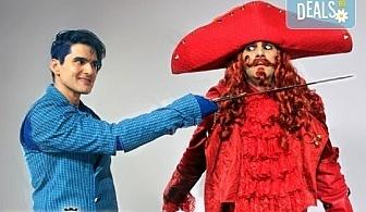 """Приказка за малки и големи! Гледайте мюзикъла """"Питър Пан"""" в Театър """"София"""" на 28.04. от 11.00 ч., билет за двама!"""