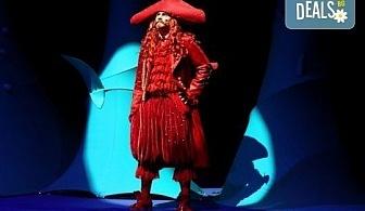 """Приказка за малки и големи! Гледайте мюзикъла """"Питър Пан"""" в Театър """"София"""" на 16.06. събота от 11.00 ч., билет за двама!"""