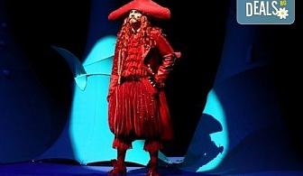 """Приказка за малки и големи! Гледайте мюзикъла """"Питър Пан"""" в Театър """"София"""" на 30.09. неделя от 17.00 ч., билет за двама!"""