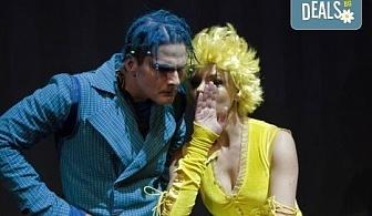"""Приказка за малки и големи! Гледайте мюзикъла """"Питър Пан"""" в Театър """"София"""" на 11.05., от 11 ч., билет за двама!"""