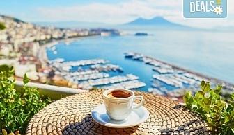 Приказка в Южна Италия! Ранни записвания за екскурзия през пролетта до Неапол, Помпей и Алберобелло - 5 нощувки с 3 закуски и вечери, транспорт, круиз по Амалфийското крайбрежие и фериботни такси!