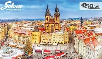 Приказна Коледа в Прага! 5-дневна самолетна екскурзия, 4 нощувки със закуски + богата туристическа програма и екскурзовод, от Туристическа агенция Солвекс