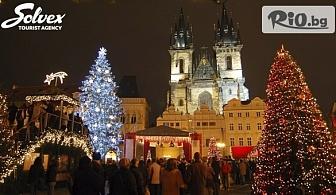 Приказна Коледа в Прага! 5 нощувки със закуски в хотел 3* + самолетни билети, летищни такси, трансфер, богата туристическа програма и екскурзовод, от Солвекс