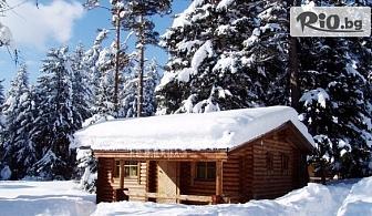 Приказна Нова година в Боровец! 3 нощувки в къщичка със сауна (по избор) за до 4 души, от Вилно селище Ягода 3*