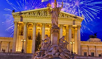 Приказна Нова година във Виена, Австрия! 3 нощувки със закуски в Oekotel Korneuburg 3*, транспорт и посещение на Будапеща!