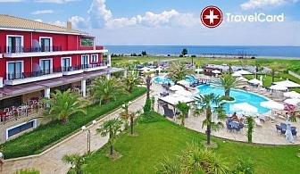 Приказно лято в хотел Mediterranean Princess 4*, Олимпийска Ривиера