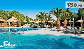 Приказно лято в Тунис! 7 нощувки със закуски, обеди и вечери в Хотел Golf Residence 4* + самолетни билети, летищни такси, от Солвекс