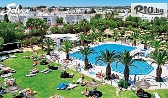 Приказно лято в Тунис! 7 нощувки със закуски, обеди и вечери в Хотел Golf Residence 4* + самолетни билети, летищни такси, багаж и трансфери, от Солвекс