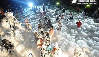 Приказно приключение на Карнавала в Ксанти с бонус посещение на Филипи с Еко Тур за 31 лв.