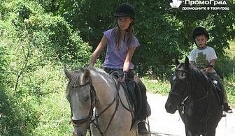 Приключение с коне в Габровския балкан.3 нощувки, 3 закуски, 2 обяда и 3 вечери в Балканджийска къща за 279 лв.